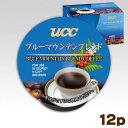 UCC キューリグ ブリュースター Kカップ ブルーマウンテンブレンド 8g×12個入 (301267000)
