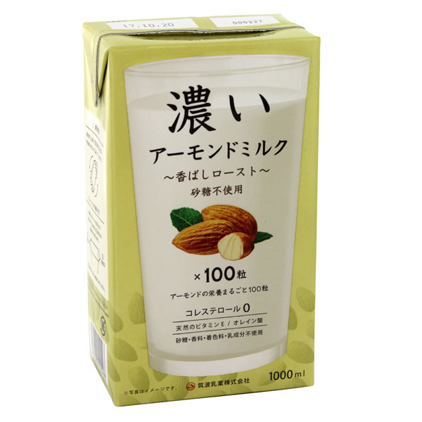 筑波乳業 濃いアーモンドミルク 1000ml (...の商品画像