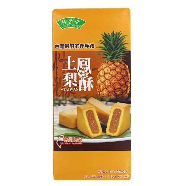竹葉堂 台湾名産 土鳳梨酥 パイナップルケーキ ...の商品画像
