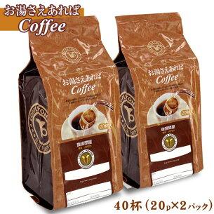 コーヒー マンデリン