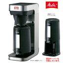 取寄品/日付指定不可 【送料無料】 Melita メリタ 業務用 貯湯式 コーヒーメーカー M182 2.4L(13杯) 保温サーバー付セット(象印製)ステンレス 2.5L