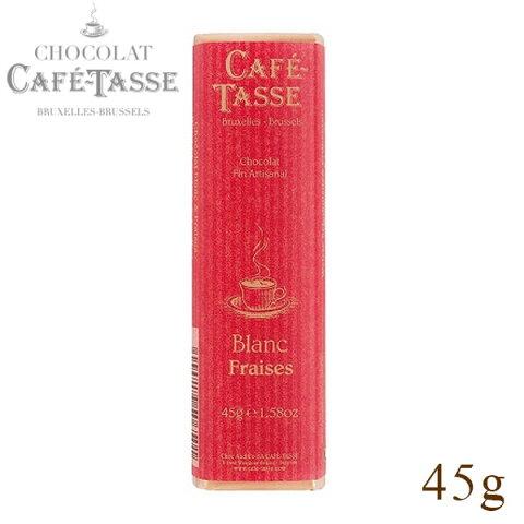 Cafe-tasse カフェタッセ ストロベリー ホワイトチョコレート 45g