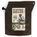 COFFEE BREWER グロワーズカップ コロンビア・グアティカ GR-0652 (1P・2cup)20g