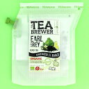 TEA BREWER(ティーブリューワー) アールグレイ A202936 4g