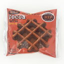 mane_cocoa