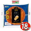 コモパン デニッシュ バター 18個セット【賞味期限14日以...