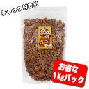 食塩無添加 ローストアーモンド 素焼き (お得な1kgパック...