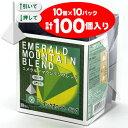 ダンク式コーヒーバッグ エメラルドマウンテンブレンド (100個入) 送料無料