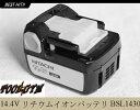 日立工機[HITACHI KOKI]14.4V(3.0Ah)リチウムイオンバッテリBSL1430