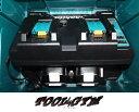 マキタ[makita]マキタ パワーソースキットA-61226 BL1860B×2+DC18RD+マックパックタイプ3