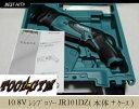 マキタ[makita]10.8レシプロソー JR101DZ(本体+ケース)