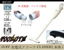 マキタ[makita]10.8V(BL1013)専用充電式クリーナCL100DZ(本体)