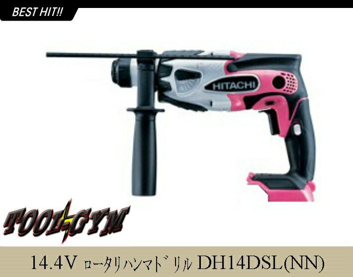 日立工機[HITACHI KOKI]14.4VコードレスロータリハンマドリルDH14DSL(NN)/赤・本体