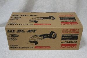 マキタ[makita]18V充電式グラインダGA404DZN(本体)