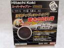 日立工機 HITACHI KOKI 日立 チップソーブラック2 165mm 0033-1981 1枚