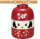 Kokeshi-hanako