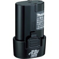 Makita battery BL7010 A-47494