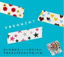マスキングテープ mt for kids モチーフ花×ハート×星の3巻セット