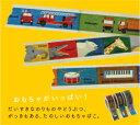マスキングテープ mt for kids 動物・楽器・乗り物の3巻セット