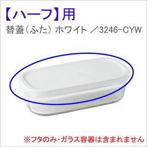 オリジナル ホワイト キッチン