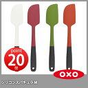●OXO オクソー シリコンスパチュラ M 【ポイント20倍付け】【保冷剤おまけプレゼントキャンペーン】