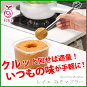 ●∞AUX オークス Leye レイエ 計量みそマドラー LS1500【キッチン】