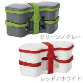 ▼■【グリーン入荷待ち】OXO オクソー BENTO BOX 弁当箱【キッチン】
