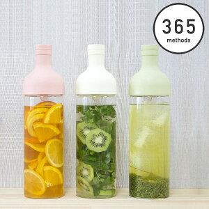 ●▼【ホワイト品薄】 365 methods HARIO ハリオ フィルターインボトル【キッチン おしゃれ インスタ映え 人気 ギフト プレゼントとして】