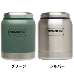 【品薄】STANLEY スタンレー 真空フードジャー 0.41L【キッチン おしゃれ インスタ映え 人気 ギフト プレゼントとして】