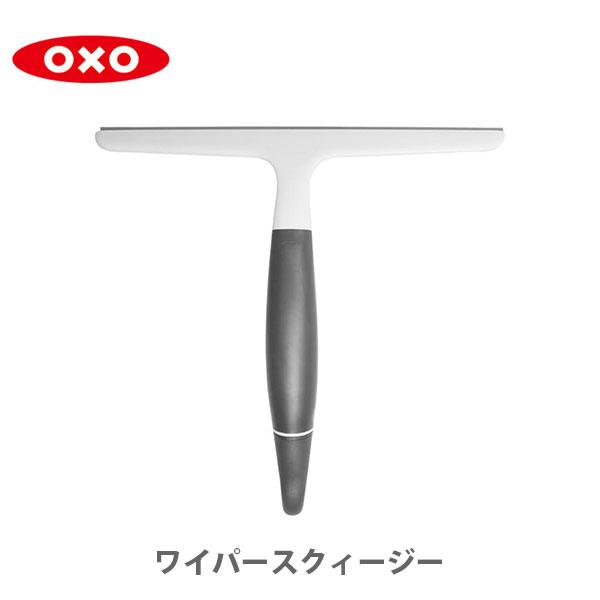 ワイパースクィージー (OXO)