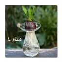 ガラスベース「Grazia vase-L」