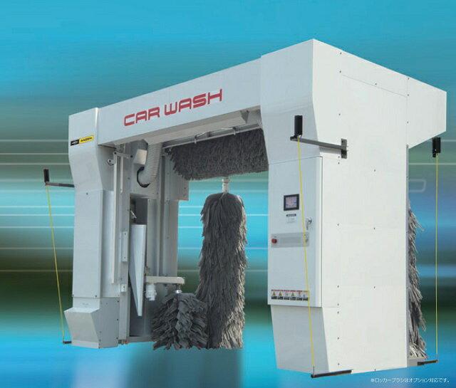 ◆安全自動車ジスペクト門型洗車機GS300J‐R4(撥水仕様)