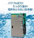 ◆安全自動車株式会社効率ボイラー高圧温水洗浄機AHW-1015A