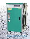 ◆安全自動車株式会社効率ボイラー高圧温水洗浄機AHW-1115S