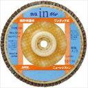 NRS クロスインホイル(ワンタッチ式) 100×15 BZ60 【5個セット】 OCW100BZ60