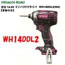 HiKOKI[日立工機 14.4VインパクトドライバーWH14DDL2(NN)【本体のみ】パワフルレッド【H03】
