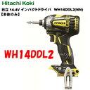 HiKOKI[ 日立工機 (hitachi) 14.4V インパクトドライバー WH14DDL2(NN) 【本体のみ】 アクティブイエロー