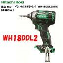 HiKOKI[日立工機 18VインパクトドライバーWH18DDL2【本体のみ】アグレッシブグリーン【H03】