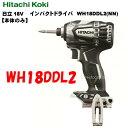 HiKOKI[ 日立工機 (hitachi) 18V インパクトドライバー WH18DDL2 S【本体のみ】スピーディーホワイト
