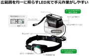 HiKOKI[ 日立工機 ]  コードレスヘッドライト UB18DKL(SA)【BSL18UA(SA)付】 ※蓄電池・充電器別売
