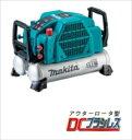 マキタ makita エアコンプレッサ AC462XL 青 ...