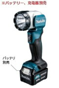 マキタ (10.8V) フラッシュライト ML105【本体のみ】※バッテリ、充電器別売