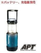 マキタ (7.2V/10.8V) 充電式LEDランタン ML102【本体のみ】※バッテリ、充電器別売