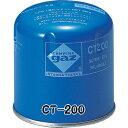 ガスカートリッジ CT-200[CT200]ソードガス206A、206オート、X2000Aオート用コールマンジャパン(キャンピングガス)メーカー品番 : 010011