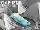 T1281_top
