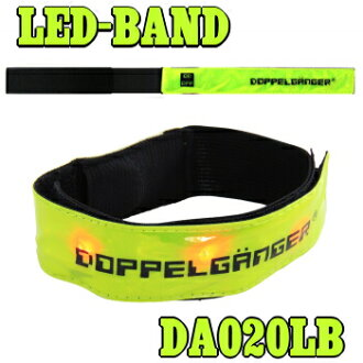 LED hem band (yellow) DA-020LB [DA020LB] For bicycle and knight walking. DOPPELGANGER OUTDOOR