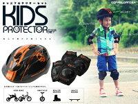 セット(SGS認証)(子供用自転車 ...