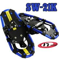 ���Ρ����塼���å���ǥ�17inch���顼���֥롼/���Ρʥڥ���1.08kgSW-21KSNOWSHOEKIDSMODEL[SW21K]24.0��45.0kg�ޤ�Ŭ������������Ĺ(����)20��26cm�ɥåڥ륮��������ȥɥ�DOPPELGANGEROUTDOOR