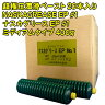 超極圧潤滑剤 ナスカグリース EP #1 400g(ミディアムタイプ)ケース販売(20本入り) NASKAGREASE EP #1 400g(ナスカルブグリス EP 400g #1)ジャバラタイプ超高性能・防錆・耐水グリース401-CS 化研産業