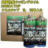 12本入りナスカタップ 1L缶(ケース)NASKATAP 1L超高性能タッピングオイル超高性能タップ液(油性)201-CS 化研産業